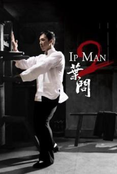 Ip Man 2 ยิปมัน เจ้ากังฟูสู้ยิปตา 2