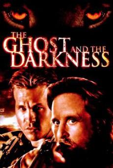 The Ghost and the Darkness มัจจุราชมืดโหดมฤตยู (1996)