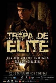 Tropa de Elite 1 ปฏิบัติการหยุดวินาศกรรม (2007)