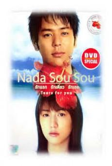 Nada Sou Sou-Tears for you รักแรก รักเดียว รักเธอ (2006)