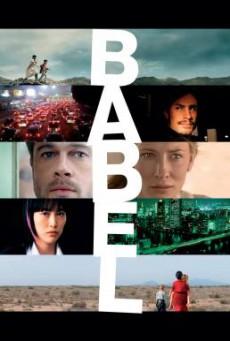 Babel อาชญากรรม ความหวัง การสูญเสีย (2006)