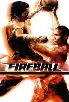 ท้าชน Fireball (2009)