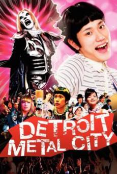 Detroit Metal City (Detoroito Metaru Shiti) ดีทรอยต์ เมทัล ซิตี้ ร็อคนรกโยกลืมติ๋ม (2008)