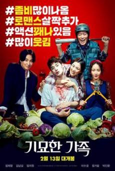 The Odd Family- Zombie on Sale (2019) บรรยายไทย