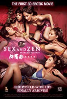 Sex and Zen 3D ตำรารักทะลุจอ 2011