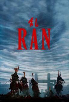 Ran หายนะแห่งมวลมนุษย์ (1985) บรรยายไทย