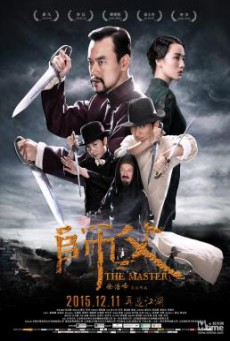 The Final Master พยัคฆ์โค่นมังกร (2015)
