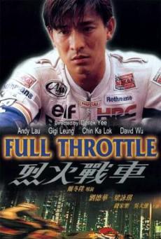 Full Throttle ยึดถนน..เก็บใจไว้ให้เธอ (1995)