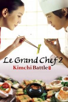 Le Grand Chef 2- Kimchi Battle (Sik-gaek- Kim-chi-jeon-jaeng) บิ๊กกุ๊กศึกโลกันตร์ 2 ประลองกิมจิ (2010)