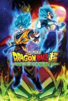 Dragon Ball Super Broly ดราก้อนบอล ซูเปอร์ โบรลี่